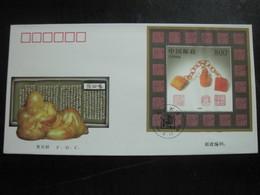 Foglietto Su F.D.C. Del 1997 (souvenir Sheet FDC) - 1949 - ... République Populaire