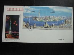 Foglietto Su F.D.C. Del 1996 (souvenir Sheet FDC) - 1949 - ... République Populaire