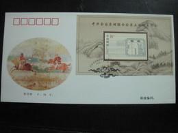 Foglietto Su F.D.C. Del 2000 (souvenir Sheet FDC) - 1949 - ... Repubblica Popolare