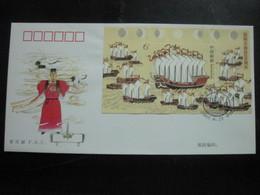Foglietto Su F.D.C. Del 2005 (souvenir Sheet FDC) - 1949 - ... République Populaire