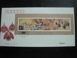 Foglietto Su F.D.C. Del 1994 (souvenir Sheet FDC) - 1949 - ... Repubblica Popolare