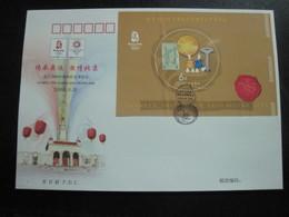 Foglietto Su F.D.C. Del 2008 (souvenir Sheet FDC) - 1949 - ... Repubblica Popolare