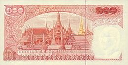 THAILAND  P. 85a 100 B 1969 UNC (s. 49) - Thaïlande