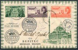 1949 Egypt Cairo Airmail Flight Stationery Cover BEPITEC Bruxelles Belgium Philatelic Exhibition. - Egypt