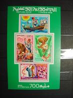BLOC TUNISIE - NEUF DENTELE - 1985 N° BF 20 - ELMEKKI COURVOISIER - BOURGUIBA CHEVAL BATEAU SOLEIL JUMELLES CHAPEAU - Tunisie (1956-...)