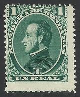 Honduras, 1 R. 1878, Sc # 33, MH. - Honduras
