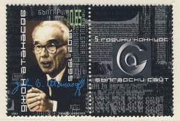 Bulgaria Bulgarien 2003 Mi 4612 SG 4454 ** John Atanassoff (1903-1995) Computer Pioneer / Ohn Atanassow Informatiker - Computers