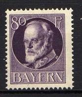 Bayern 1914/1915 Mi 103 I * [011218IX] - Bavaria