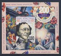 Bulgaria Bulgarien 2005 B 274 (=Mi 4699) SG 4530 ** Hans Christian Andersen Fairy Tale Poet / Dänischer Märchendichter - Schrijvers