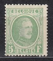 BELGIUM - King Albert I 1927 MH - 1922-1927 Houyoux