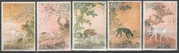 Taiwan 1971 - Cani          (g5367) - 1945-... Repubblica Di Cina