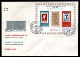 1981 TURKEY BALKANFILA VIII STAMP EXHIBITION FDC - 1921-... Republic