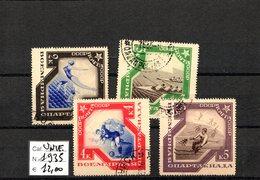 RUSSIA - URSS 1935 LOTTO FRANCOBOLLI USATI VAL. CAT. € 12,00 - Usati