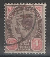 Siam - YT 45 Oblitéré - Siam