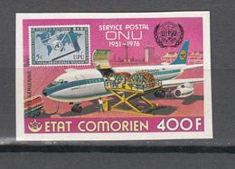 Comores 1974,1V.IMP,centenario De La UPU 1874-1974,Union Postale Universelle,MNH/Postfris(A3570) - UPU (Universal Postal Union)