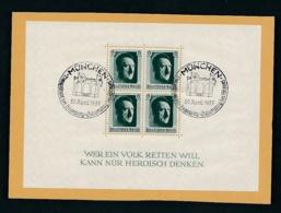 D.Reich  Nr. Block  7  O (zu297  ) Siehe Scan - Deutschland