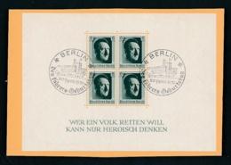 D.Reich  Nr. Block  7  O (zu298  ) Siehe Scan - Deutschland