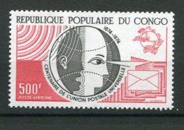 9909  CONGO PA 191 **  500F Centenaire De L'U.P.U  1974    TTB - Congo - Brazzaville