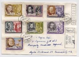 MAIL Post Cover USSR RUSSIA Set Stamp Literature Writer Chekhov Gogol Krylov  Ostrovsky Diplomat Griboedov - 1923-1991 USSR