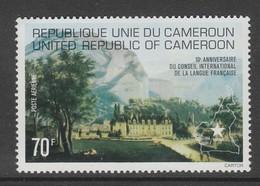 TIMBRE NEUF DU CAMEROUN - 10E ANNIVERSAIRE DU CONSEIL INTERNATIONAL DE LA LANGUE FRANCAISE N° Y&T PA 258 - Langues