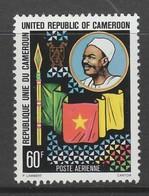 TIMBRE NEUF DU CAMEROUN - NOUVEAU DRAPEAU CAMEROUNAIS N° Y&T PA 280 - Timbres
