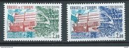 FRANCE 1983 . Service N°s 77 Et 78 . Neufs ** (MNH) - Officials