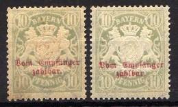 Bayern 1888/1903 Portomarken Mi 12 B X + Y *  [011218IX] - Bavaria