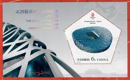 CINA 2007 - OLIMPIADI PECHINO 2008 - FGL - MNH ** - 1949 - ... Repubblica Popolare