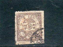 JAPON 1874 O - Oblitérés