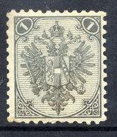 BOSNIA & HERZEGOVINA 1891 Arms 1 H. Perforated 10½  MH / *.  Michel 1 I L, SG 84 - Bosnia And Herzegovina
