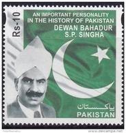 PAKISTAN ,MNH, 2016, FLAGS, DEWAN BAHADUR S.P. SINGHA,1v - Flags