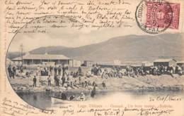 Bolivie  / Belle Oblitération - 77 - Lago Titicaca - Guaqui - Beau Cliché - Bolivie