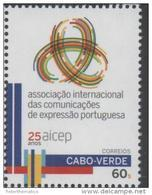 CAPE VERDE ,2015 ,MNH, JOINT ISSUE, AICEP, PORTUGUESE SPEAKING COUNTRIES,1v - Organizations