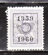 PRE689**  Chiffre Sur Lion Héraldique - 1959-60 - Bonne Valeur - MNH** - LOOK!!!! - Préoblitérés