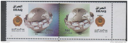 IRAQ, 2016, JOINT ISSUE, ARAB POST DAY,2v - Joint Issues