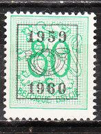PRE696**  Chiffre Sur Lion Héraldique - 1959-60 - Bonne Valeur - MNH** - LOOK!!!! - Typos 1951-80 (Chiffre Sur Lion)