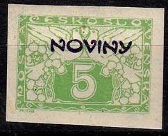 Tschechoslowakei Mi. Nr. 218 Postfrisch (5189) - Tschechoslowakei/CSSR