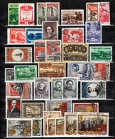 Russie Belle Petite Collection D'oblitérés 1950/1953. Bonnes Valeurs.  A Saisir! - 1923-1991 USSR