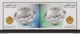 QATAR, 2016, JOINT ISSUE, ARAB POST DAY, 2v - Joint Issues