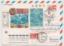 MAIL Post Stationery Cover Used USSR RUSSIA Yakutia Mineral Mine Electricity Yakutsk Train Diamond - 1923-1991 URSS