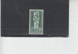 INDIA 1966 - Yvert  203° -Kambar - India
