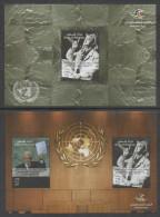PALESTINE, 2015, MNH, UN, SPEECH TO UN, ABBAS, ARAFAT,2 S /SHEETS - UNO