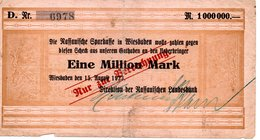 5000 000 Mark    Bingen10-8-1923 ( Rare ) - [ 3] 1918-1933 : República De Weimar