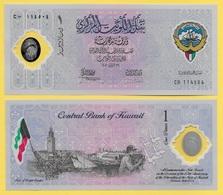 Kuwait 1 Dinar P-CS2 2001 Commemorative UNC - Koweït