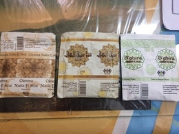 ALGERIE-CHEMMA -TABAC A PRISER- MAKLA  EL HILAL - Tabac (objets Liés)