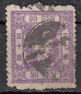 Japon Dragon  30s Violet    YT N°41 - Japon