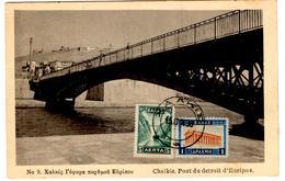 CP De Chalkis Pont Euripos - Grèce