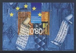 Bulgaria Bulgarien 2005 B 275 (=Mi 4700) SG 4531 ** Cyrillic Alphabet / Schriftrolle Mit Kyrillischen Buchstaben - Schrijvers