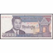 TWN - CAMBODIA 40 - 2000 2.000 Riels 1992 UNC - Cambodge