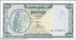 TWN - CAMBODIA 44a - 1000 1.000 Riels 1995 Replacement A0 UNC - Cambogia